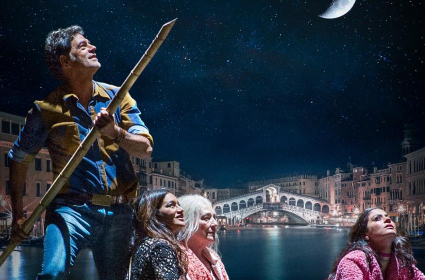 Veneza, longa dirigido por Miguel Falabella, é adiado para junho e ganha novo trailer oficial
