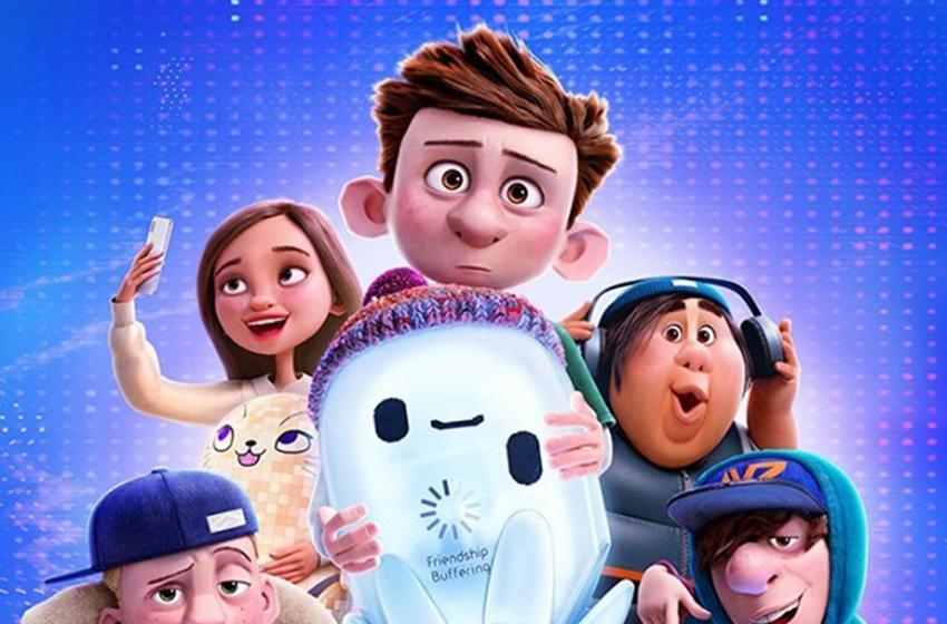 Cartaz inédito da animação Ron Bugado traz personagens principais